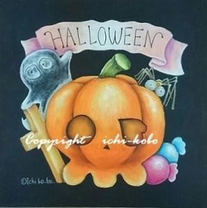 Halloweenスカル♡