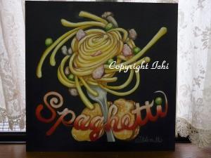 スパゲッティ クリームソース