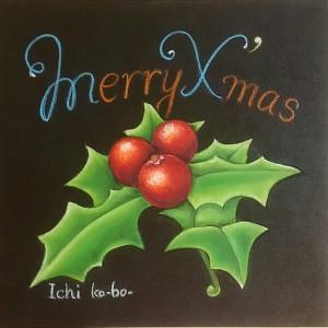 12月 Christmas①