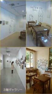 Gallery カフェ キリン