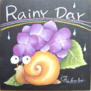 6月 Rainy Day