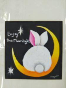 月見ウサギ 1